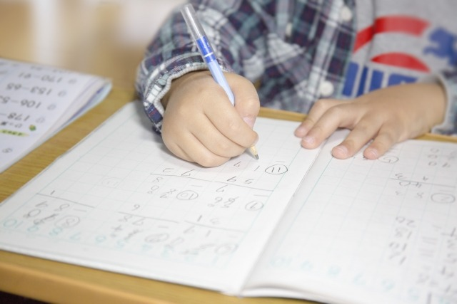 オランダで学習塾を探す