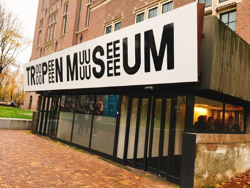 アムステルダムの人類学博物館